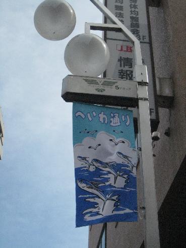 かっぱ探検隊 069