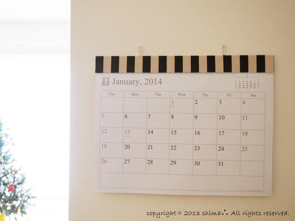 20131216カレンダー2014-5