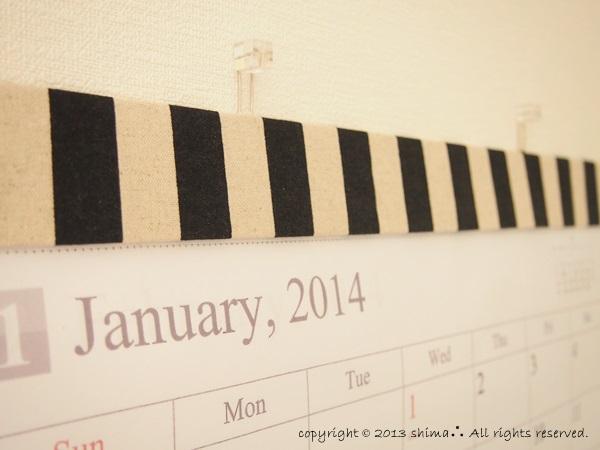 20131216カレンダー2014-3