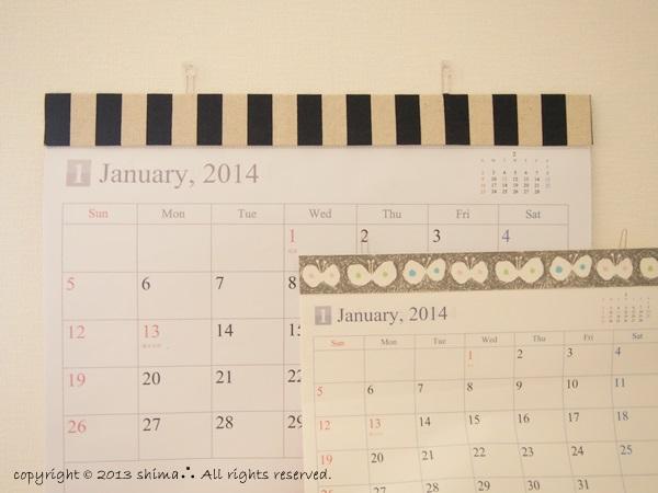20131216カレンダー2014-4