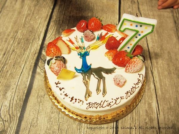 20141022誕生日3