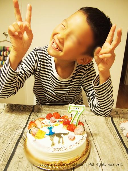 20141022誕生日2
