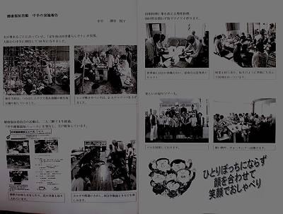 4-0125-16-s.jpg