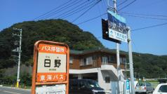 20110812092746.jpg