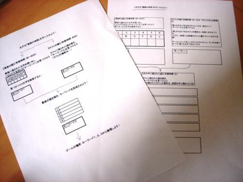 DSC06170.jpg