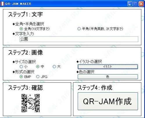 QRJ.jpg