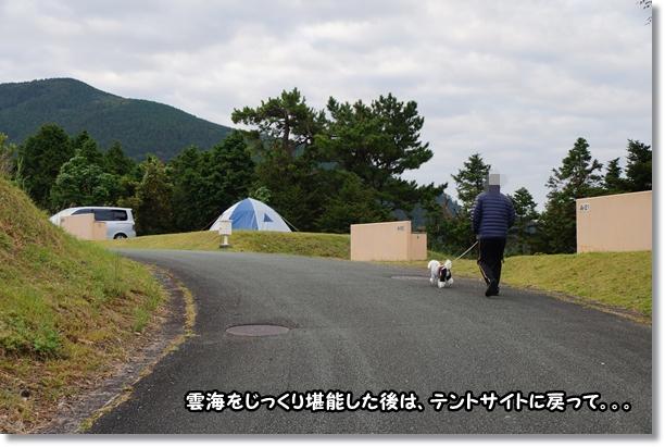 防災訓練かと思った初キャンプ最終日10