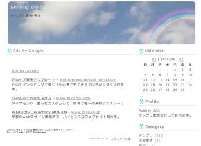 sd_sky