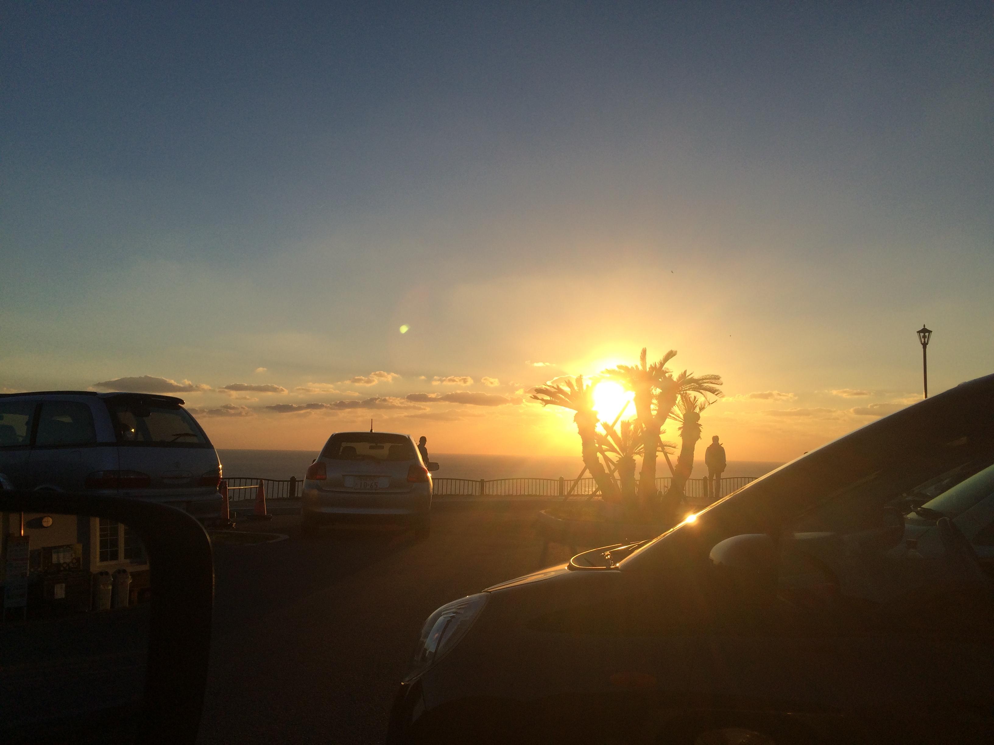 夕陽が丘 そとめ