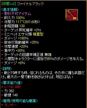 RedStone 10.03.30[04]