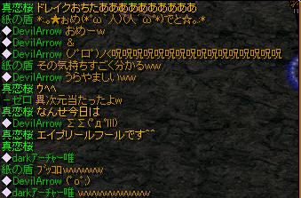 RedStone 10.04.01[00]