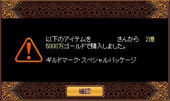 RedStone 10.04.02[00]