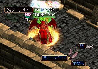RedStone 10.04.02[06]