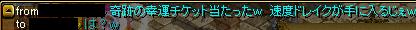 RedStone 10.04.04[00]