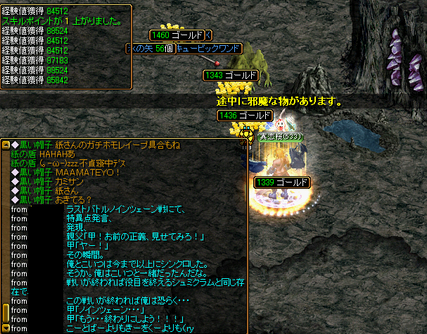 RedStone 10.04.10[02]
