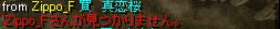 RedStone 10.04.10[05]
