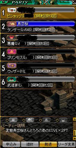 RedStone 10.04.11[00]