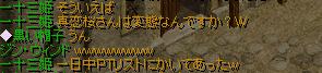 RedStone 10.04.11[07]