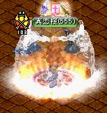 RedStone 10.04.12[00]