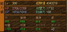 RedStone 10.05.03[00]