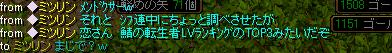 RedStone 10.05.10[03]