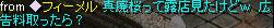 RedStone 10.05.26[00]
