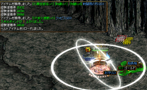 RedStone 10.06.10[01]
