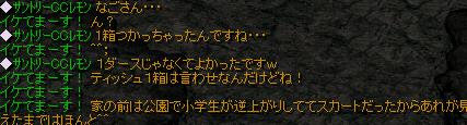 RedStone 10.06.16[02]