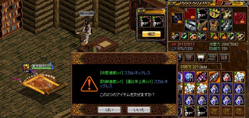 RedStone 10.06.15[05]