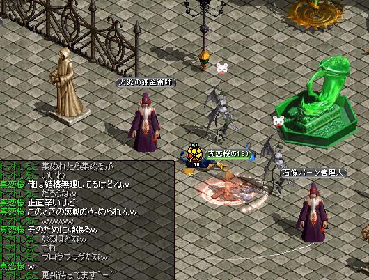 RedStone 10.06.17[11]