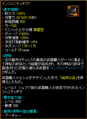 RedStone 10.08.01[03]