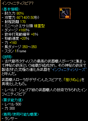 RedStone 10.08.01[04]
