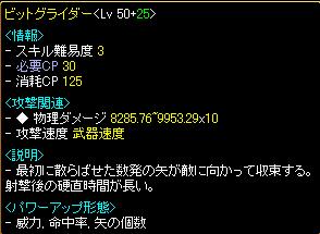 RedStone 10.08.18[04]