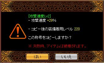 RedStone 10.09.26[03]