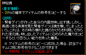 RedStone 10.10.14[03]