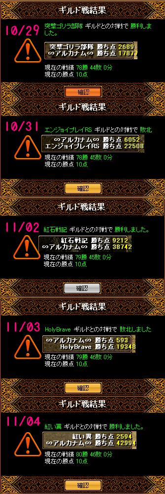 コピー ~ RedStone 10.10.29[03]