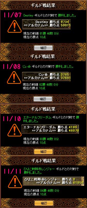 コピー ~ RedStone 10.11.07[00]