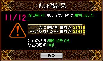 RedStone 10.11.12[00]