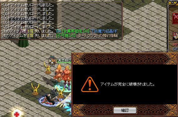 RedStone 10.11.23[02]