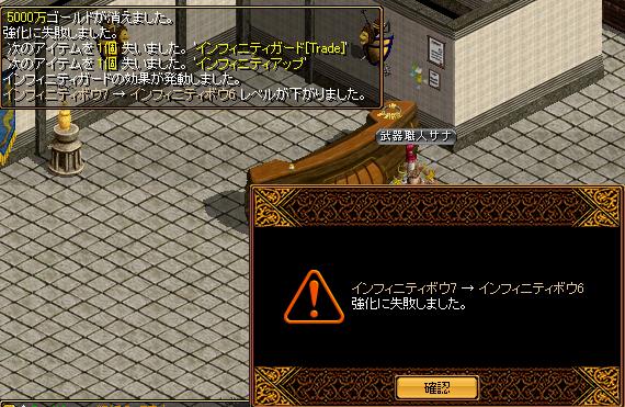 RedStone 10.11.24[00]