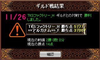 変換 ~ RedStone 10.11.26[01]