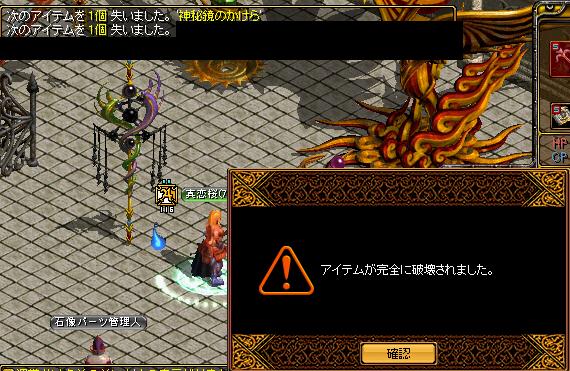 RedStone 10.12.01[01]