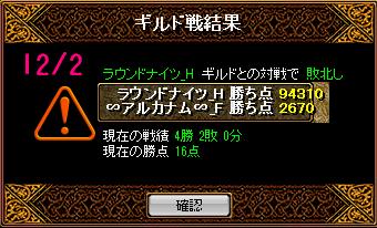 RedStone 10.12.02[08]