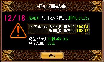 RedStone 10.12.18[01]