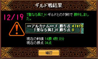 RedStone 10.12.19[02]