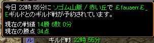 RedStone 10.12.24[03]