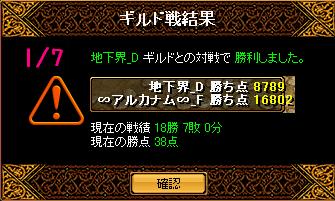 RedStone 11.01.07[02]