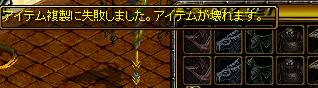 RedStone 10.12.12[01]