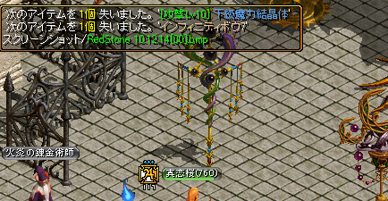 RedStone 10.12.14[01]