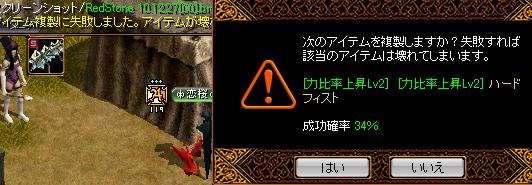 RedStone 10.12.27[00]